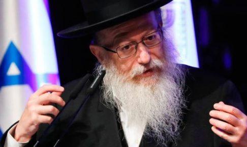 「医療大麻は安全」イスラエル大麻活動家がCBDオイルを一気飲み!